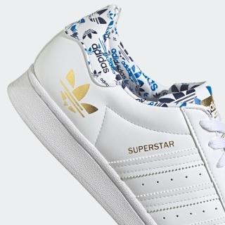 スーパースター / Superstar