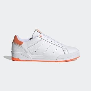 フットウェアホワイト/ソーラーオレンジ/クリスタルホワイト(H02184)