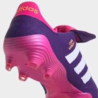 コパ ムンディアル 21 FG / 天然芝用 / Copa Mundial 21 Firm Ground Boots