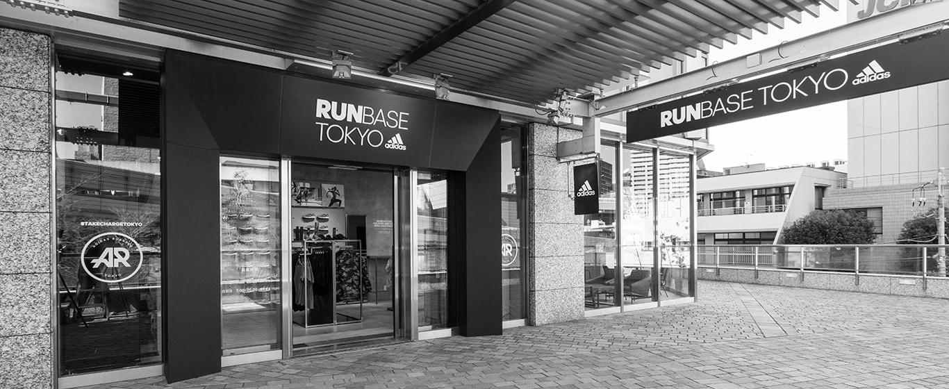 adidas RUNBASE TOKYO