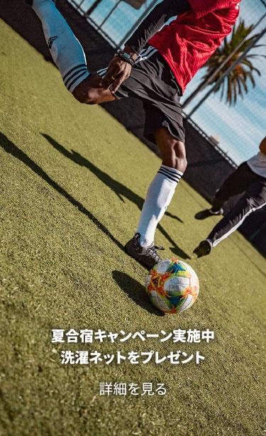 bb88fcba14454 adidas公式通販】キッズ/子供用 サッカー ウェア|アディダス ...